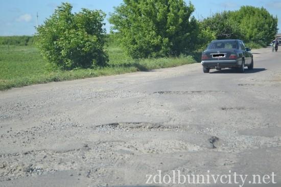 ремонт доріг (1)