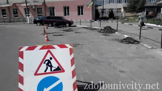 ремонт доріг (3)