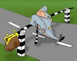 страж дороги