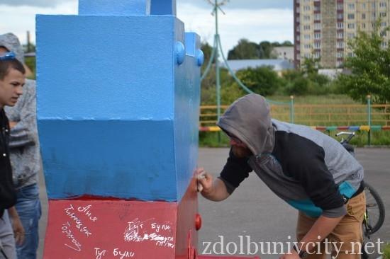фарбування у гідропарку Здолбунова (15)