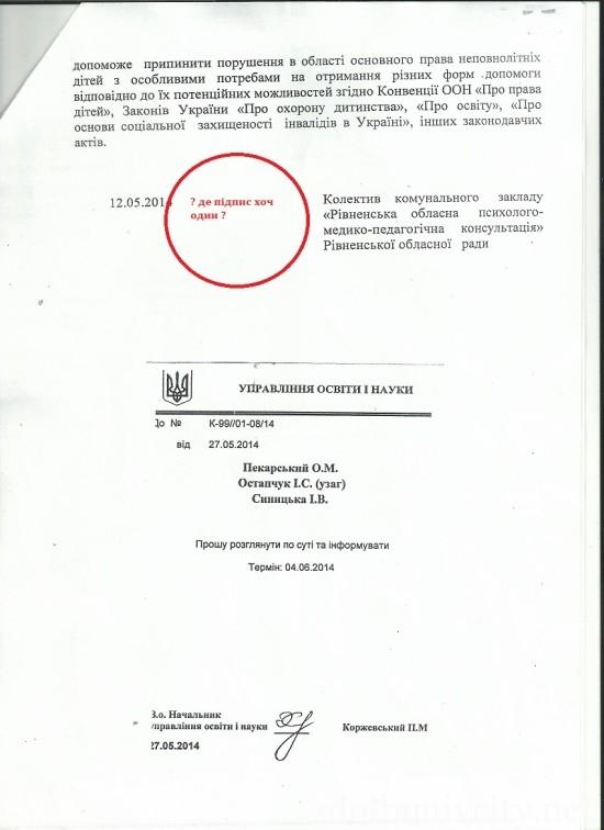 konsultaciia (4)