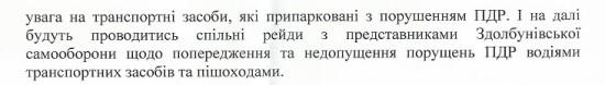 vidpovid DAI (41)