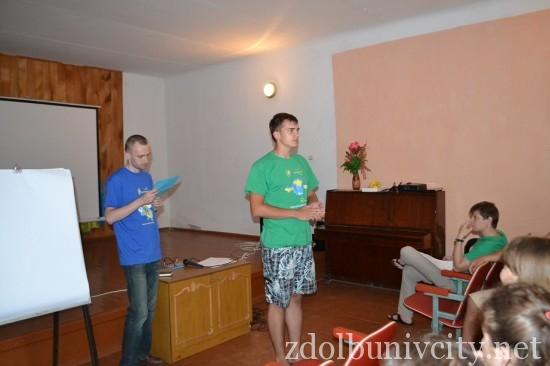 студреспубліка_2014 (19)
