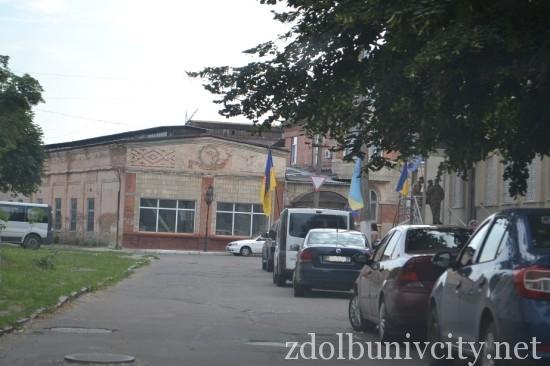 суд у Здолбунові (2)