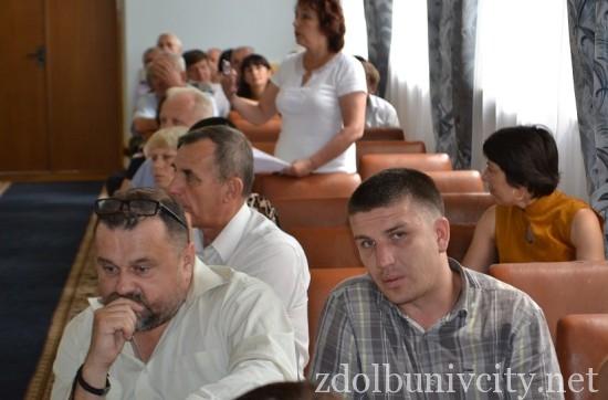 тищенко на сесії