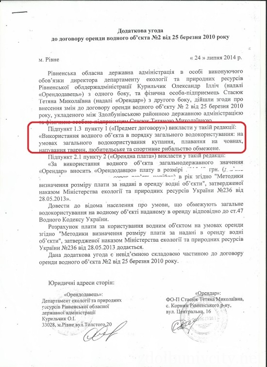 будераж_доки (1)
