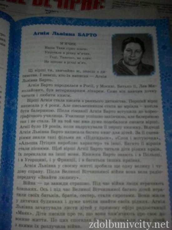 книжка з мовсковськими прикладами (3)