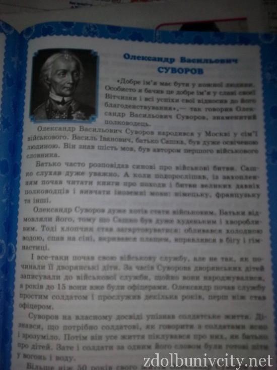 книжка з мовсковськими прикладами (4)