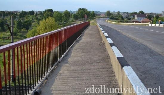 міст розфарбовано (2)