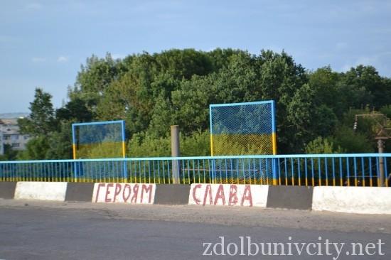 міст розфарбовано (3)