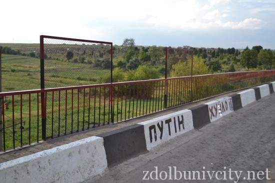 міст розфарбовано (4)