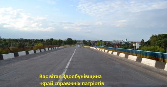 міст розфарбовано (5)