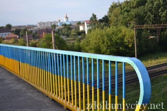 міст розфарбовано (6)