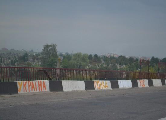 міст у Здолбунові