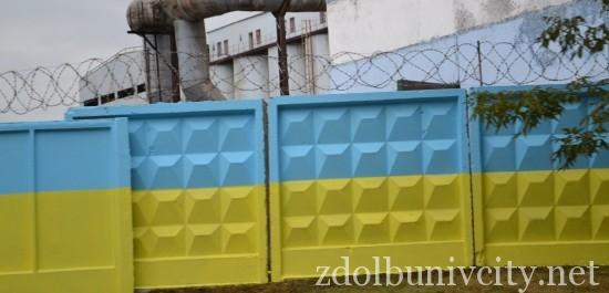 огорожа ПАТ Волинь-цемент (1)
