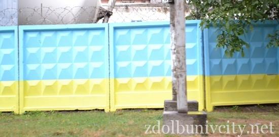 огорожа ПАТ Волинь-цемент (7)