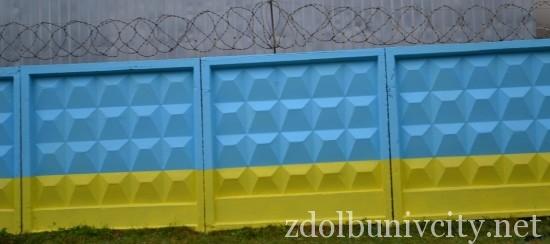огорожа ПАТ Волинь-цемент (9)