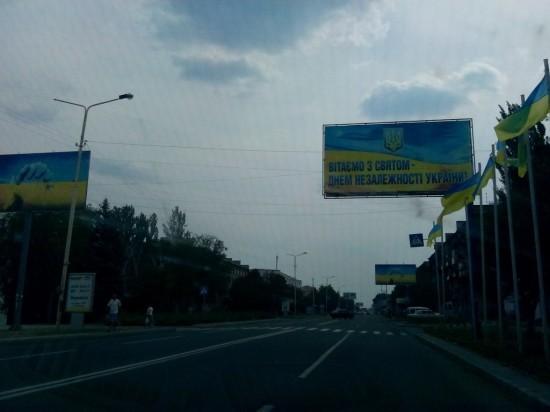репортаж із Азова (7)