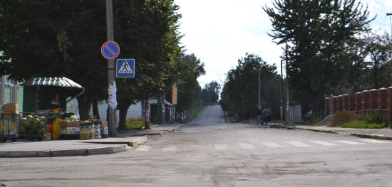 знаки біля ринку у Здолбунові (2)
