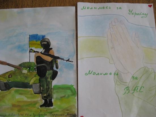 малюнки здолбунівських школярів (1)