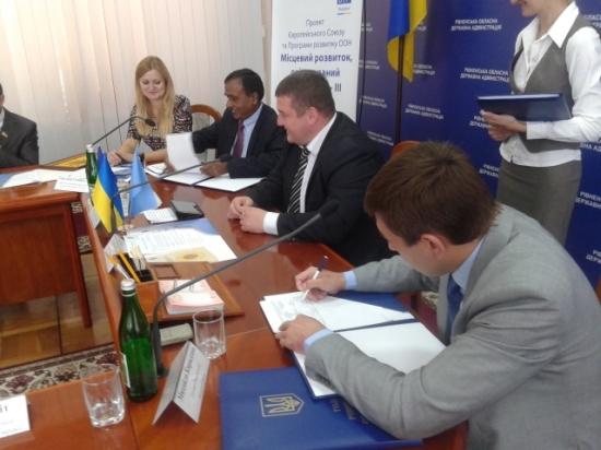 підпис Кирилов угода