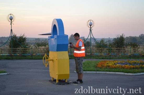 фарбування гідропарк Здолбунова (16)