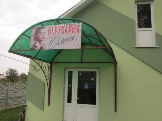 зірвані прапори у Здовбиці (5)