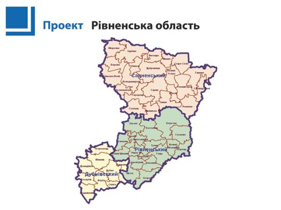карта області після реформи