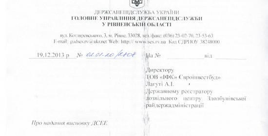 лист СЕС_1