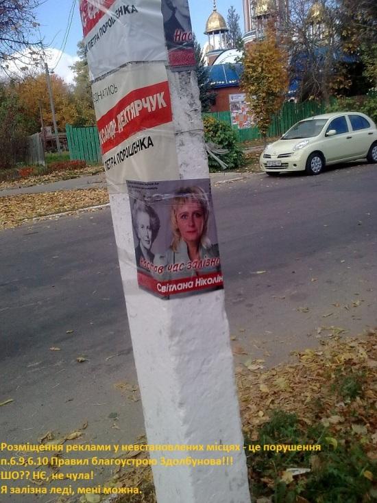 пристолбовая дворянка_1
