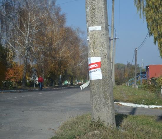 спам Дехтярчука (3)