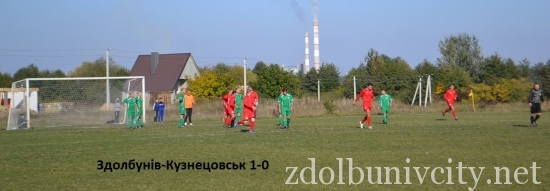 футбол здолбунв-кузнецовськ (3)