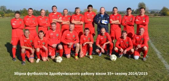 футбол здолбунв-кузнецовськ (6)