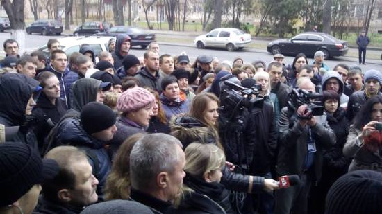 фабрика протест
