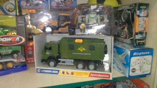 іграшки окупантів у Здолбунові