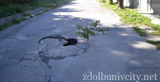 здолбунівські дороги_вересень14 (2)