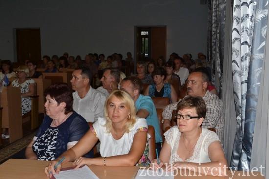 візит казначея до Здолбунова (1)