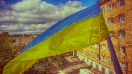 день прапора
