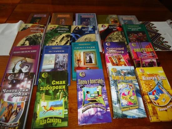 книги  зелений пес (1)