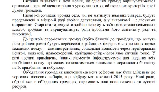 терреформа_1