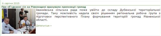 терреформа_2