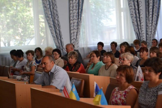 конференція освітян