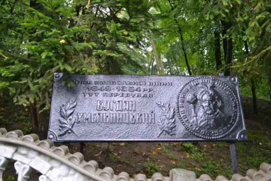 дж св миколая