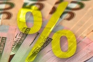 kredit dlia meshkanciv Rivnenshini