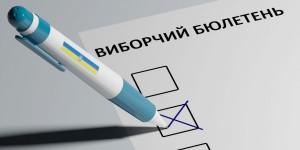 хто має право голосувати на виборах?