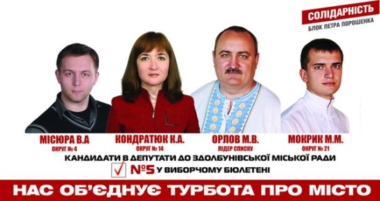 виборча реклама