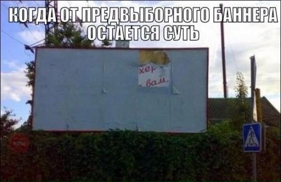 виборчі стенди (2)