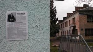 ольшевський листівки (2)