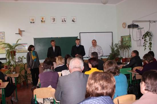 форум директорів (1)