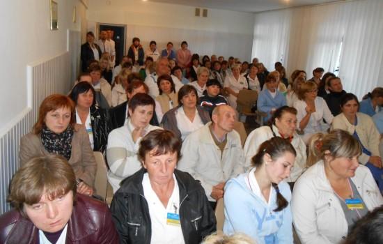 ЦРЛ конференція